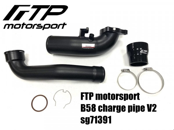 SG-71391 FTP BMW B58 Charge Pipe 140i 240i 340i 440i 740i F20-F23 F30-F36 G11-G12 / xDrive